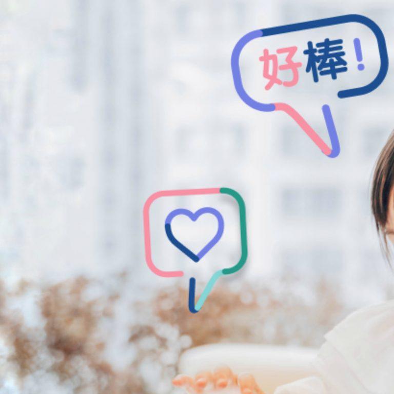 LingoAce dan Pentingnya Belajar Bahasa Mandarin Bagi Anak-Anak